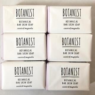 ボタニスト(BOTANIST)のBOTANIST 石鹸 100g 6個(ボディソープ/石鹸)