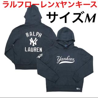 ラルフローレン(Ralph Lauren)のラルフローレンXヤンキースコラボ パーカーサイズM(パーカー)