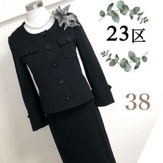 ニジュウサンク(23区)の23区(サイズ38)黒ブラックのノーカラージャケットスーツ(スーツ)