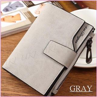 二つ折り財布 コンパクト 大容量 グレー 新品未使用 送料無料