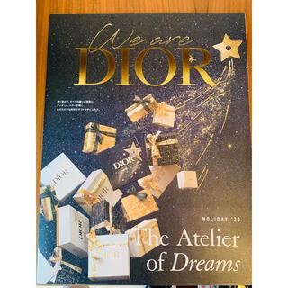 ディオール(Dior)のDior ディオール 2020年クリスマスカタログ(その他)