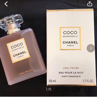 CHANEL - ココマドモアゼルロープリヴェ50ml