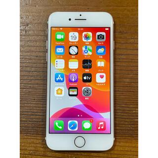アップル(Apple)のiPhone 7 128GB Rose gold SIMフリー(スマートフォン本体)