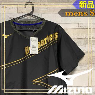 ミズノ(MIZUNO)のMIZUNOミズノ バレーボールウェア 半袖ブレーカーシャツ メンズS 新品(バレーボール)