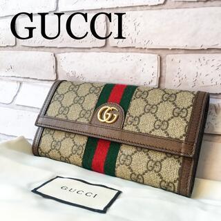 Gucci - 【新品未使用・正規品】GUCCI グッチ 長財布 オフィディア ウォレット