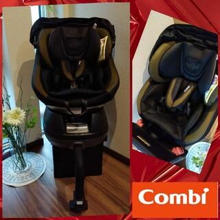 combi - ✨高級モデル✨超美品✨コンビ ネルーム NC-550✨回転式チャイルドシート✨