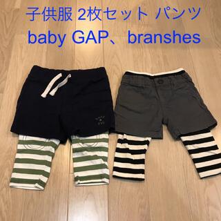 ベビーギャップ(babyGAP)の子供 パンツ 2枚セット ブランシェス ベビーギャップ(パンツ)