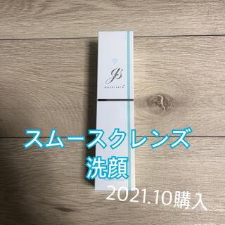 Obagi - ガウディ ガウディスキン ゼオスキン スムースクレンズ クレンジング