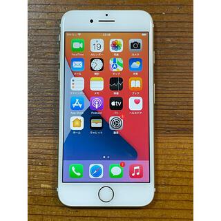アップル(Apple)のiPhone 7 32GB gold SIMフリー(スマートフォン本体)