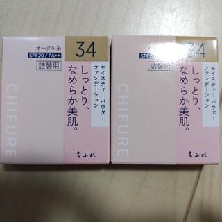 チフレ(ちふれ)のちふれファンデーション 34 詰替用(14g)(ファンデーション)