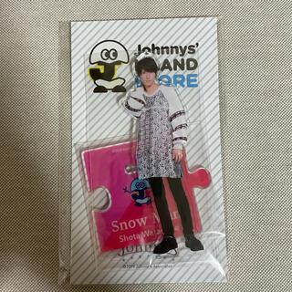 Johnny's - 渡辺翔太 アクリルスタンド 第一弾
