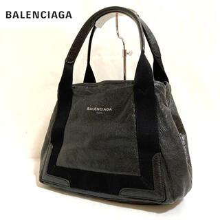 Balenciaga - 【正規品】バレンシアガ✨ネイビーカバs
