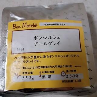 ルピシア(LUPICIA)の新品✩ルピシア ボンマルシェ アールグレイ 紅茶 茶葉 50g(茶)