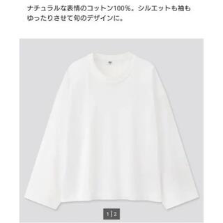 UNIQLO - UNIQLO ユニクロ コットンオーバーサイズワイドスリーブTシャツ