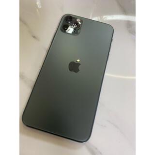 iPhone11pro Max 256GB ミッドナイトグリーン SIMフリー