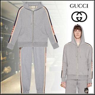 Gucci - GUCCI セットアップ