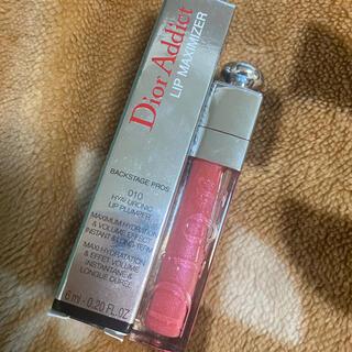 クリスチャンディオール(Christian Dior)のディオール マキシマイザー Dior リップグロス(リップグロス)