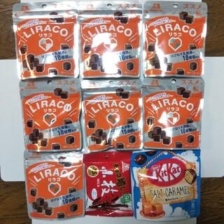 ③【1412円相当】チョコレート詰め合わせ  お菓子詰め合わせ