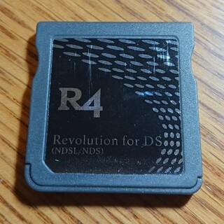 ニンテンドーDS - Revolution for DS(通称R4)