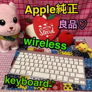 マック(Mac (Apple))のApple wireless keyboard 良品♪MC184J/B ①(PC周辺機器)