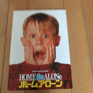 映画 ホームアローン パンフレット(印刷物)