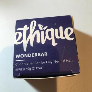 ethique ノーマル/ダメージヘア用 固形コンディショナー