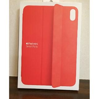 Apple - 新品 iPad mini 6 Smart Folio オレンジ