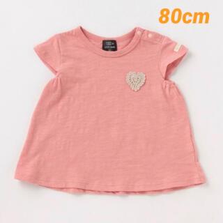 プティマイン(petit main)の《新品、未使用》プティマイン オーガビッツ 編みモチーフTシャツ 80cm(Tシャツ)