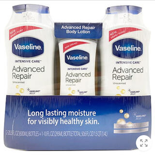 Unilever - 新品 ヴァセリン アドバンスドリペア ボディクリーム