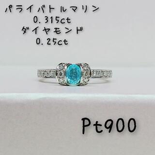 プラチナ パライバトルマリン ダイヤモンド リング(リング(指輪))