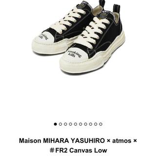 atmos - Maison MIHARA YASUHIRO x atmos x FR2