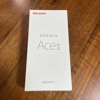 Xperia - 【新品・未使用】SONY Xperia Ace II 64GB ブラック