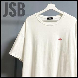 三代目 J Soul Brothers - JSB ジェーエスビー LDH 半袖Tシャツ 白 バックプリント オーバーサイズ