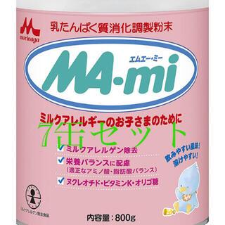 森永乳業 - MA-mi エムエーミー800g 7缶