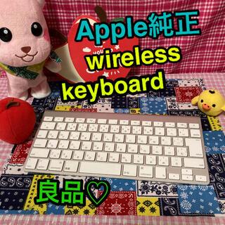 マック(Mac (Apple))のApple wireless keyboard 良品☆MC184J/B ②(PC周辺機器)