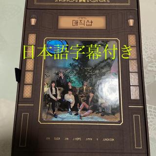BTS マジックショップ 釜山 ソウル ランダム ジミン