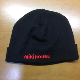 ミキハウス(mikihouse)のmikihouse ニット帽 黒(その他)
