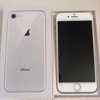 Apple - iPhone8 64gb シルバー 本体 美品