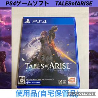 PlayStation4 - PS4 ゲームソフト テイルズオブアライズ PlayStation テイルズ