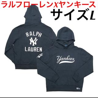 ラルフローレン(Ralph Lauren)のラルフローレンXヤンキースコラボ パーカーサイズL(パーカー)