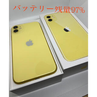 Apple - iPhone11 128GB simフリー 超美品 イエロー