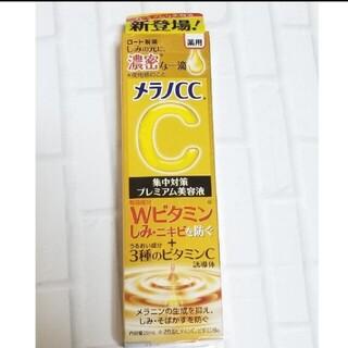 ロートセイヤク(ロート製薬)の【新品 未使用】メラノCCプレミアム(美容液)