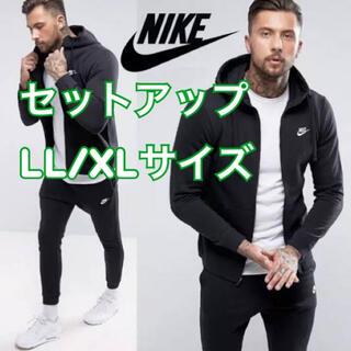 NIKE - 新品 NIKE セットアップ パーカー&ジョガーパンツ ブラック LL/XL