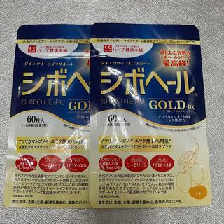 ハーブ健康本舗 シボヘール ゴールドDX  2袋セット(ダイエット食品)