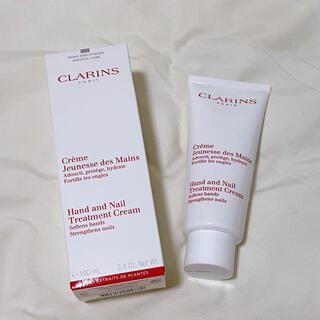 CLARINS - クラランス トリートメントクリーム