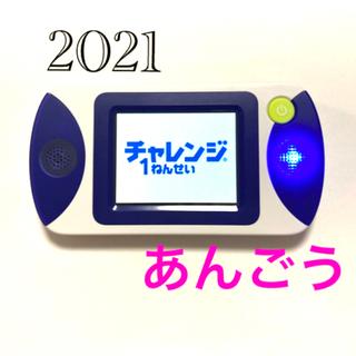 チャレンジ1ねんせい スタートナビ 2021年度 あんごう 暗号 1年生
