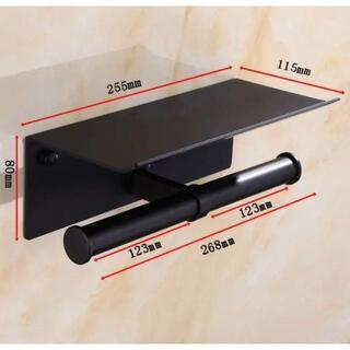 トイレットペーパーホルダー 黒色 2連 アイアン製 DIY モダン インテリア(トイレ収納)