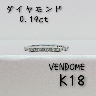 ヴァンドームアオヤマ(Vendome Aoyama)のVENDOME K18 ダイヤモンド リング(リング(指輪))