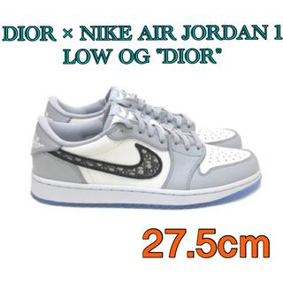 NIKE - NIKE dior JORDAN1 airdior low 27.5《特価》