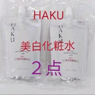 ハク(H.A.K)の資生堂ハクHAKU アクティブメラノリリーサー美白化粧水 レフィル  2点(化粧水/ローション)